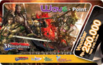 Voucher Wave POINT 250.000