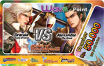 Voucher Wave POINT 50.000