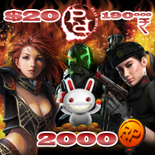 PlayRohan Points: 2000 (US$20)